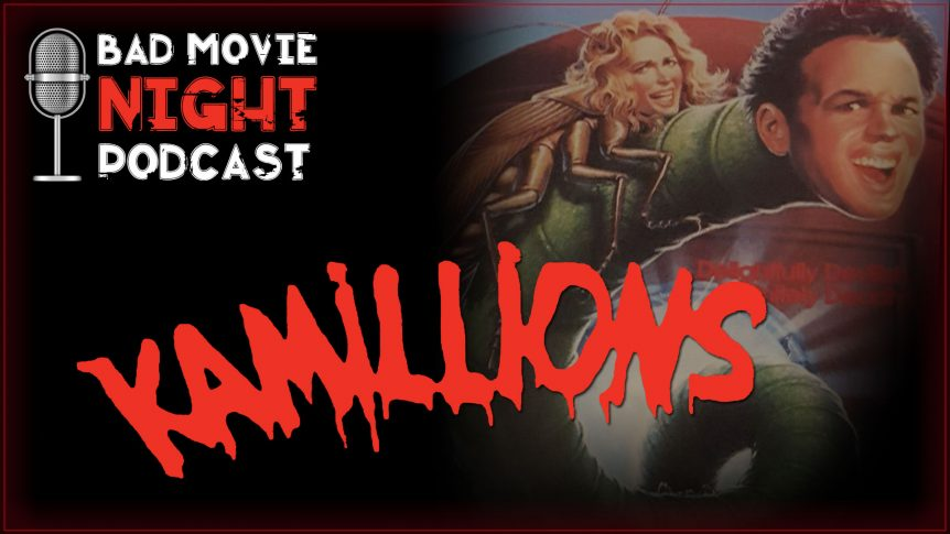 Kamillions (1990) Movie Review and Discussion